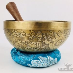 "7 1/2"" (Throat Chakra) Traditional Hand Made Carved Tibetan Sound Healing Singing Bowl - 1.05 kg"