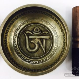 "4.5"" - (Heart Chakra) STUNNING CARVED BRONZE MANTRA MIX NEPALESE SINGING BOWL - Made In Nepal"