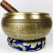 "5.5"" - (Throat Chakra) STUNNING CARVED BRONZE MANTRA MIX NEPALESE SINGING BOWL - Made In Nepal"