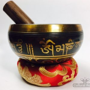 "4 ½"" (Root Chakra) Brass Etched Singing Bowl - 0.62kg"