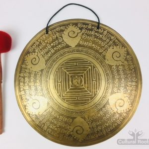"17 1/2"" (Sacral) Beautiful Nepalese Carved Healing Gong - 2 kg ॐ"