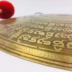 """17 1/2"""" (Sacral) Beautiful Nepalese Carved Healing Gong - 2 kg ॐ"""