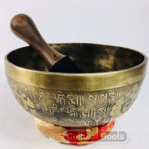 "8"" (Throat Chakra) Traditional Hand Made Carved Tibetan Sound Healing Singing Bowl - 1.09 kg"